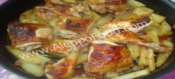 Arabic Main Courses Aleppofood